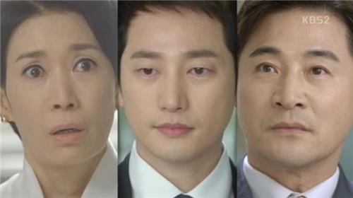 《我黄金光辉的人生》截图(韩联社/KBS提供)