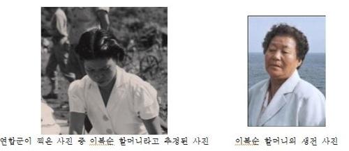 左图为盟军拍摄的疑似李福顺的韩国慰安妇照片,右图为李福顺老人照片。(韩联社/首尔市政府)