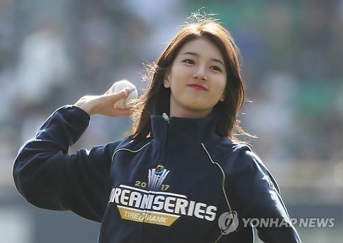 资料图片:韩国歌手兼演员秀智(韩联社)