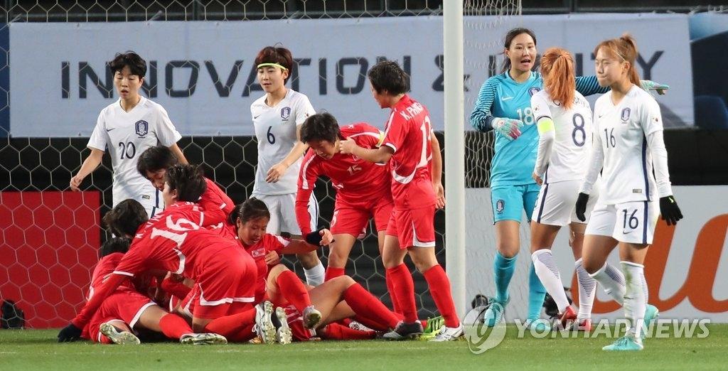 12月11日下午,在日本千叶县体育公园,2017东亚杯女足项目次轮赛事中,卫冕冠军朝鲜队金润美进球得分后韩国选手茫然若失。(韩联社)