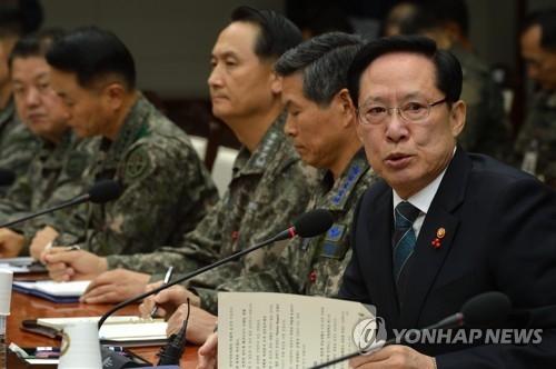 资料图片:韩国国防部长官宋永武(韩联社)