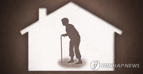 报告:七成韩国人养老缺钱 每户月需万元 - 1