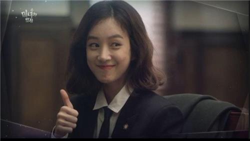 《魔女的法庭》截图(KBS提供)