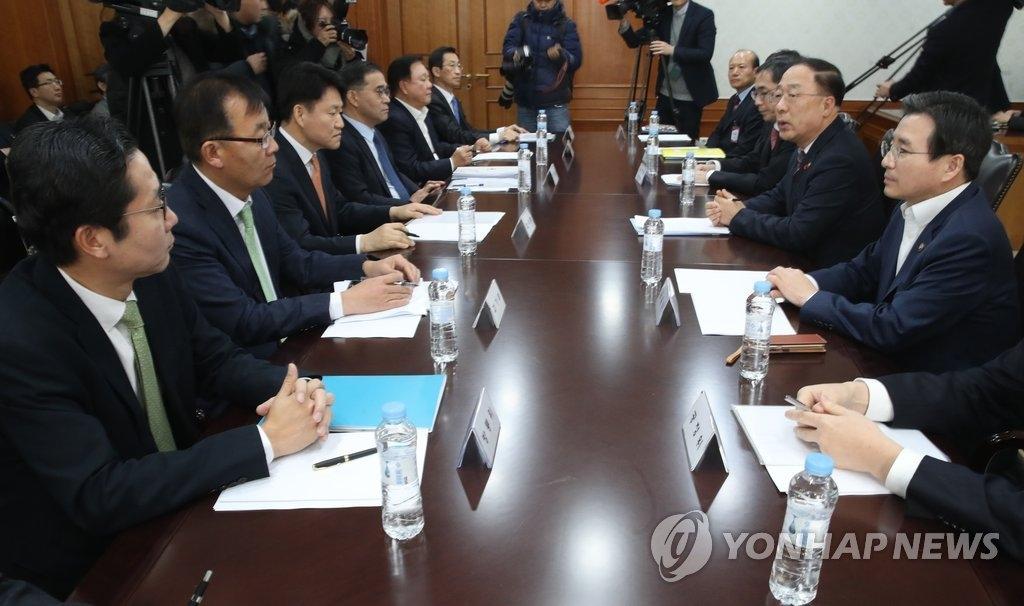 12月13日上午,在中央政府首尔办公楼,韩国国务调整室长洪楠基主持召开虚拟货币相关部门会议。(韩联社)