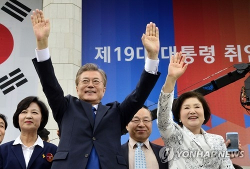 5月10日,在首尔国会,韩国第19任总统文在寅和夫人金正淑女士在就职仪式结束后向民众挥手致意。(韩联社)