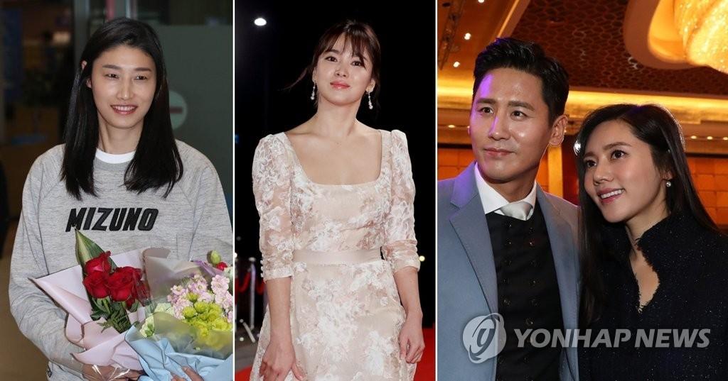 资料图片:左起依次是金软景、宋慧乔、秋瓷炫(右)和于晓光夫妇。(韩联社)
