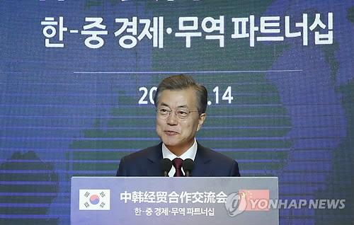 12月14日上午,在北京,文在寅在韩中经贸合作交流会开幕式上致辞。(韩联社)