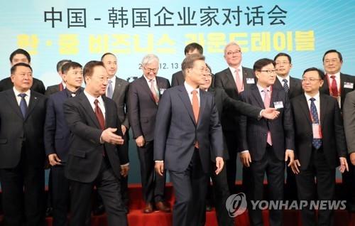 资料图片:这是12月13日在北京举行的中国-韩国企业家对话会现场照。(韩联社)