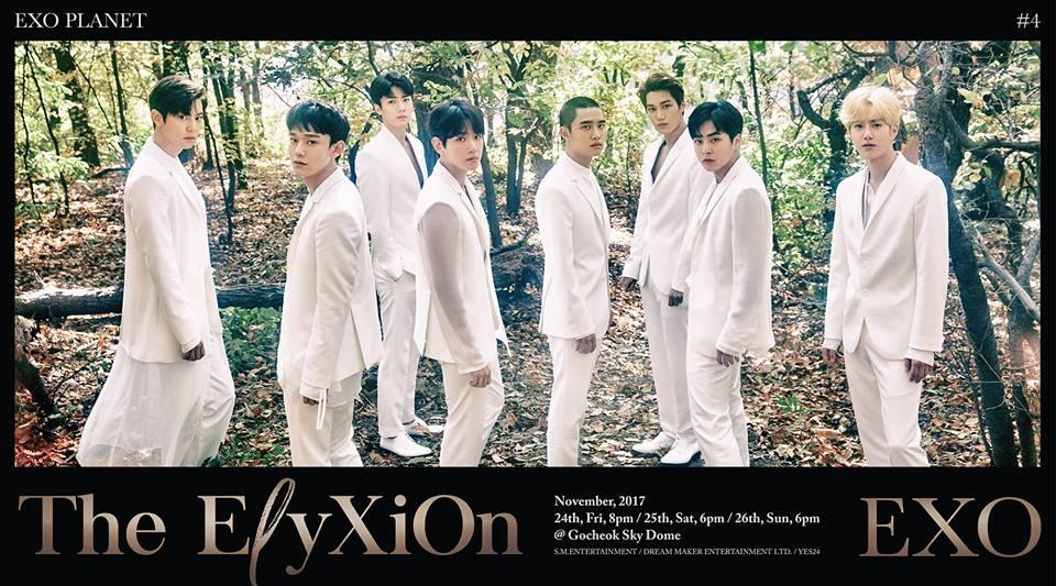 EXO(官方脸谱)