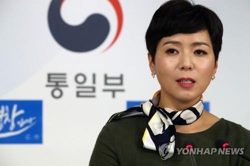 资料图片:统一部副发言人李有振(韩联社)