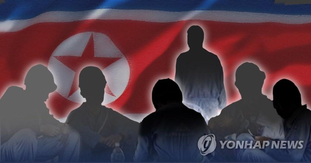 统计:朝鲜人均国民收入为韩国的二十二分之一 - 1