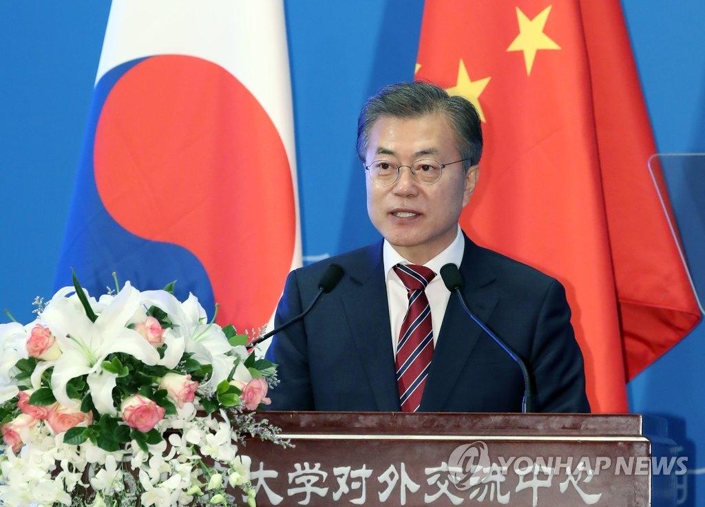 12月15日,在北京大学,正在中国访问的韩国总统文在寅发表演讲。(韩联社)