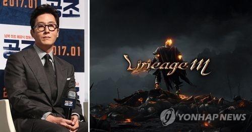 资料图片:左图为金柱赫生前照片,右图为天堂M海报。(韩联社)
