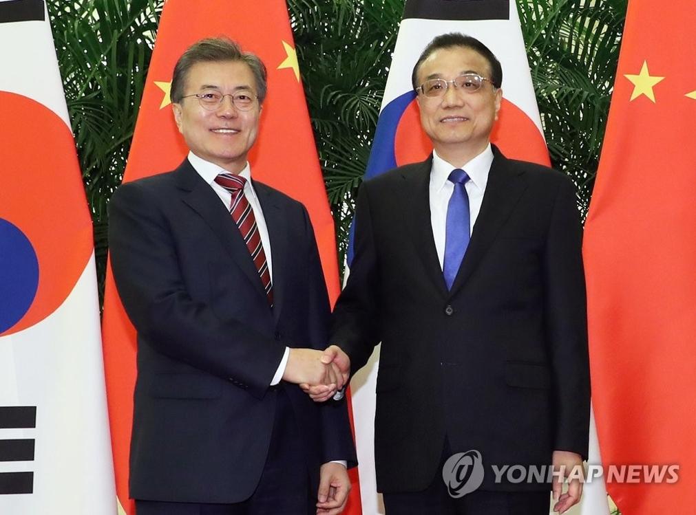详讯:文在寅会晤李克强共商两国合作方案