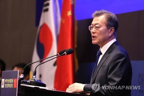 文在寅出席中韩产业合作重庆论坛并发表讲话
