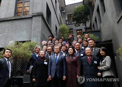 详讯:文在寅访问重庆大韩民国临时政府旧址