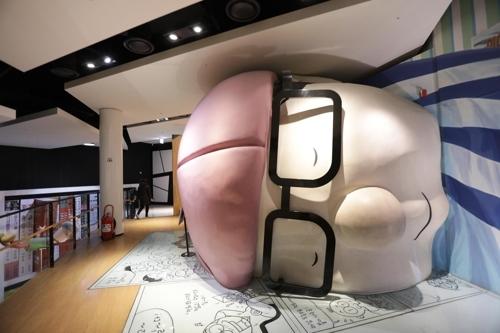 男女老少俱欢颜的富川漫画博物馆(韩联社记者成演在摄)