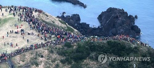 分析:韩国人最青睐自由行目的地为济州