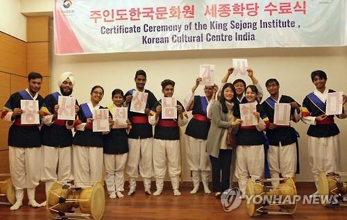 资料图片:去年12月16日,在印度新德里韩国文化院,世宗学堂举行结业仪式。(韩联社/韩国驻印度文化院举行)