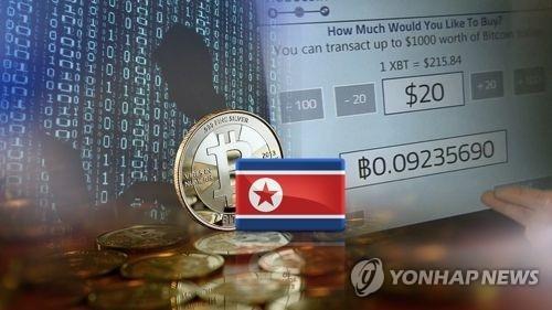 韩政府关注朝鲜涉比特币动向 - 1