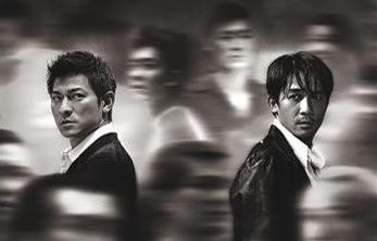 资料图片:《无间道》电影海报(韩联社/新浪潮提供)