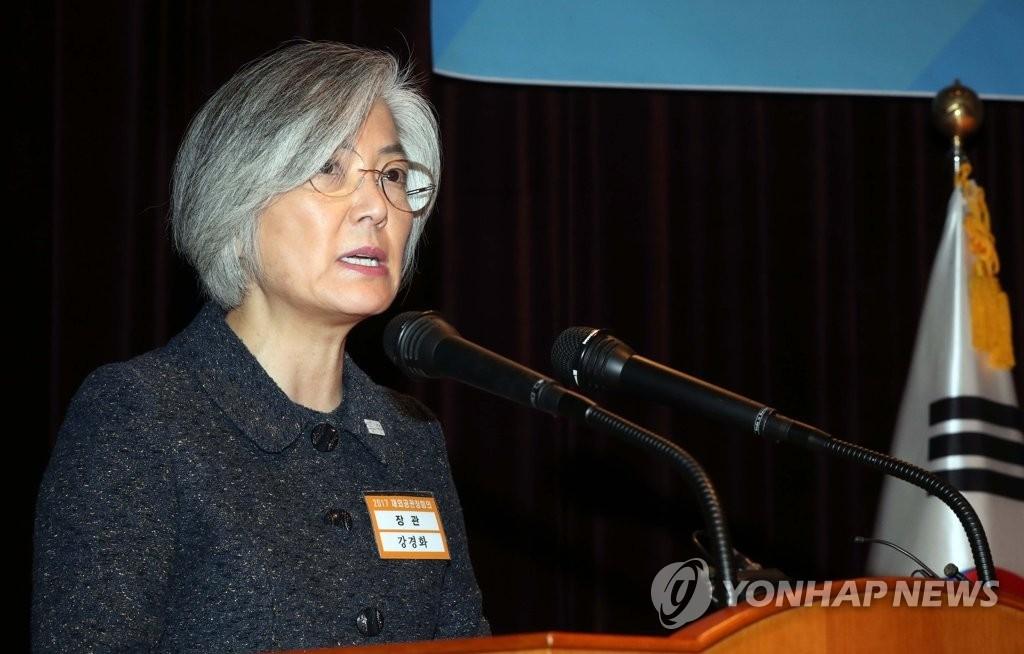 12月18日上午,在首尔外交部大楼,韩国外交部长官康京和在驻外公馆负责人会议上做总结发言。(韩联社/首尔照片共同采访团提供)