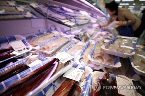 韩水产品品牌推介会将在上海举行 - 1