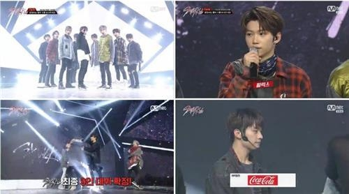 Mnet音乐选秀节目《Stray Kids》画面截图(韩联社/JYP娱乐提供)