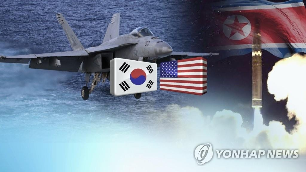 韩青瓦台:朝鲜若再挑衅将影响韩美推延联演 - 1