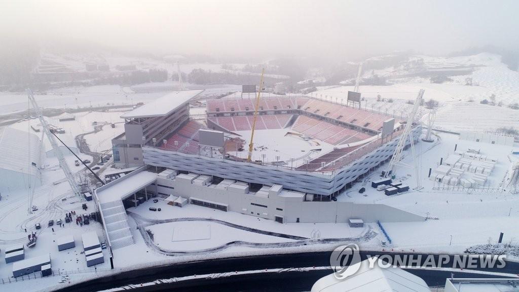 资料图片:平昌冬奥会开闭幕式场馆(韩联社)