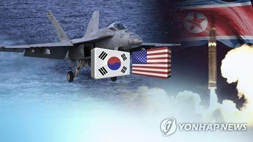 韩美联军司令部就冬奥期间休演表态 - 1