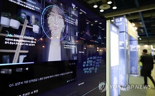 调查:韩国人工智能专利申请数全球第三 - 1