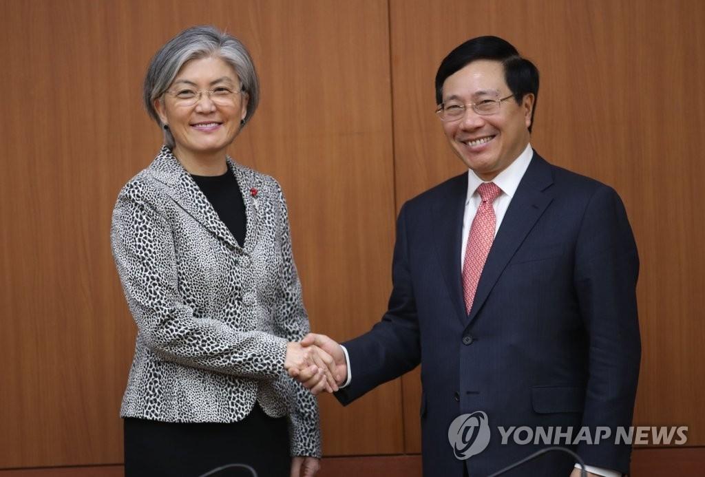 韩越外长在首尔举行会谈