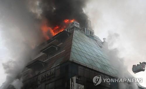 火灾现场照(韩联社)