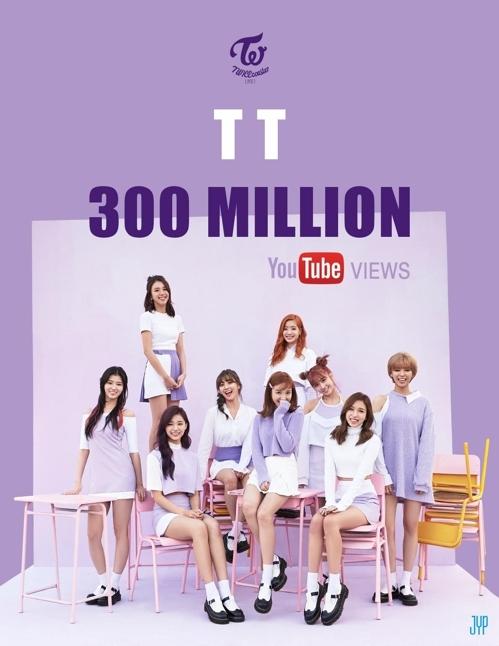 女团TWICE《TT》MV在YouTube播放量破3亿