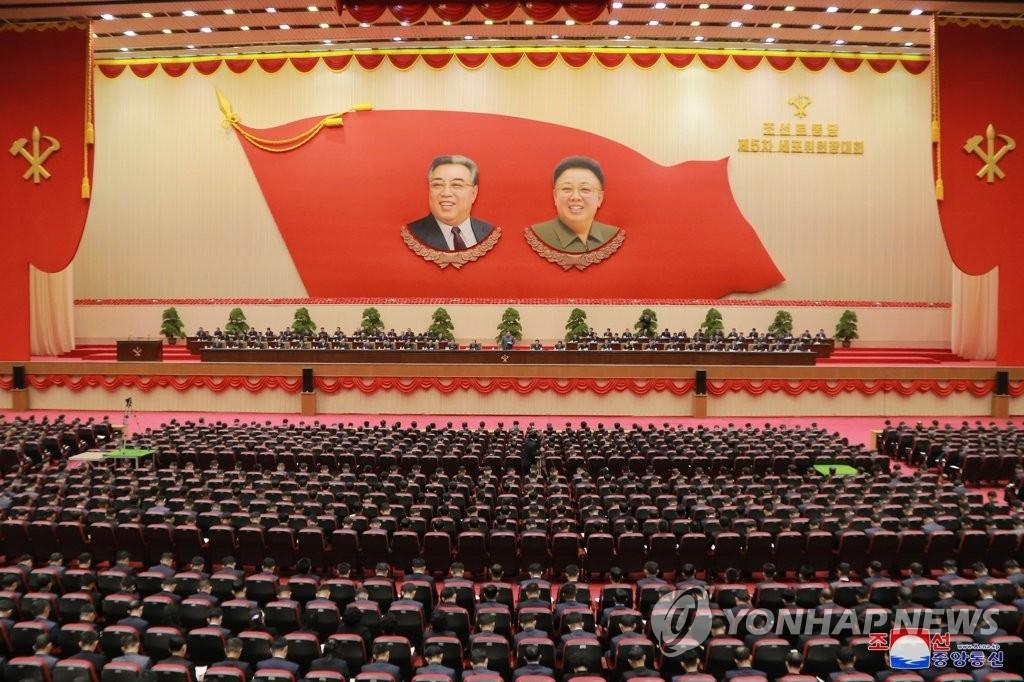 资料图片:12月23日,在朝鲜,朝鲜劳动党第五届支部委员长大会现场。图片仅限韩国国内使用,严禁转载复制。(韩联社/朝中社)