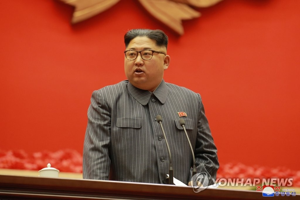 12月23日,朝鲜劳动党委员长金正恩在第五届支部委员长大会闭幕上讲话。图片仅限韩国国内使用,严禁转载复制。(韩联社/朝中社)