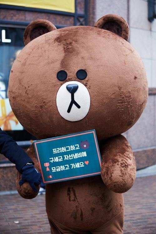 """""""布朗熊""""金在中(经纪公司C-jeS娱乐提供)"""