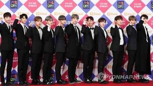 资料图片:男团Wanna One(韩联社)