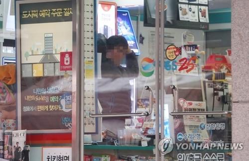 资料图片:这是首尔江南的一家便利店,摄于2017年12月20日。(韩联社)