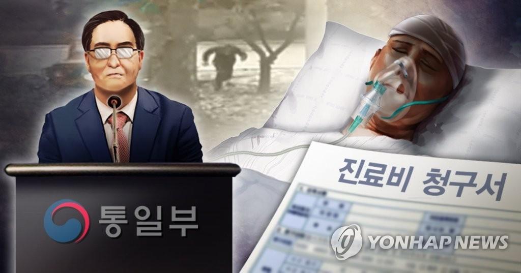 韩统一部将承担投诚朝鲜军人医疗费 - 1
