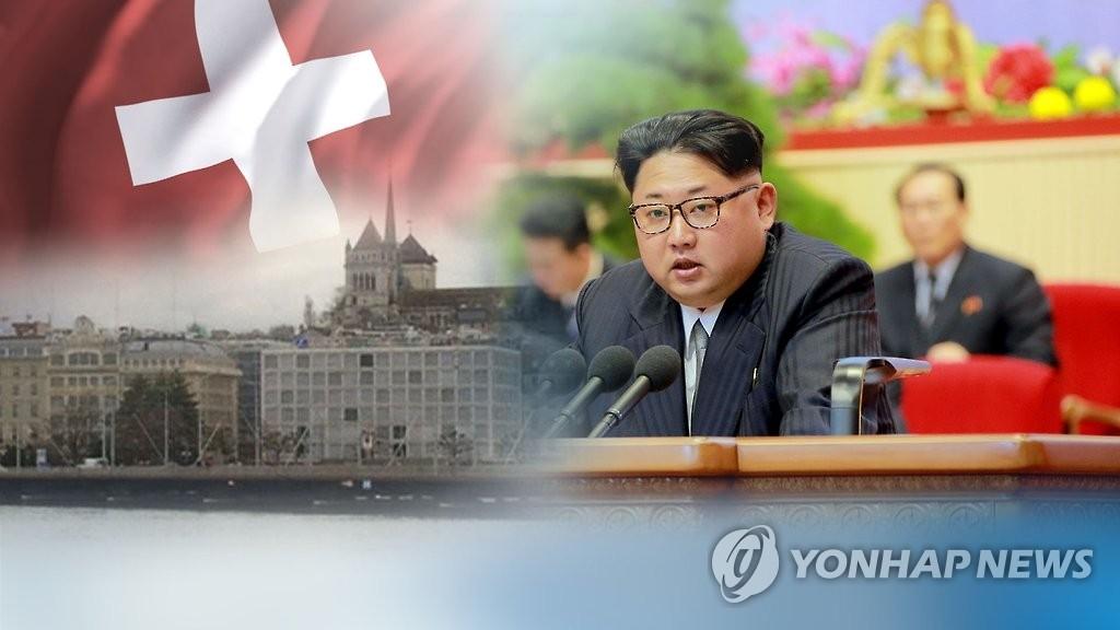 资料图片:曾在瑞士留学的朝鲜劳动党委员长金正恩(韩联社/韩联社TV提供)
