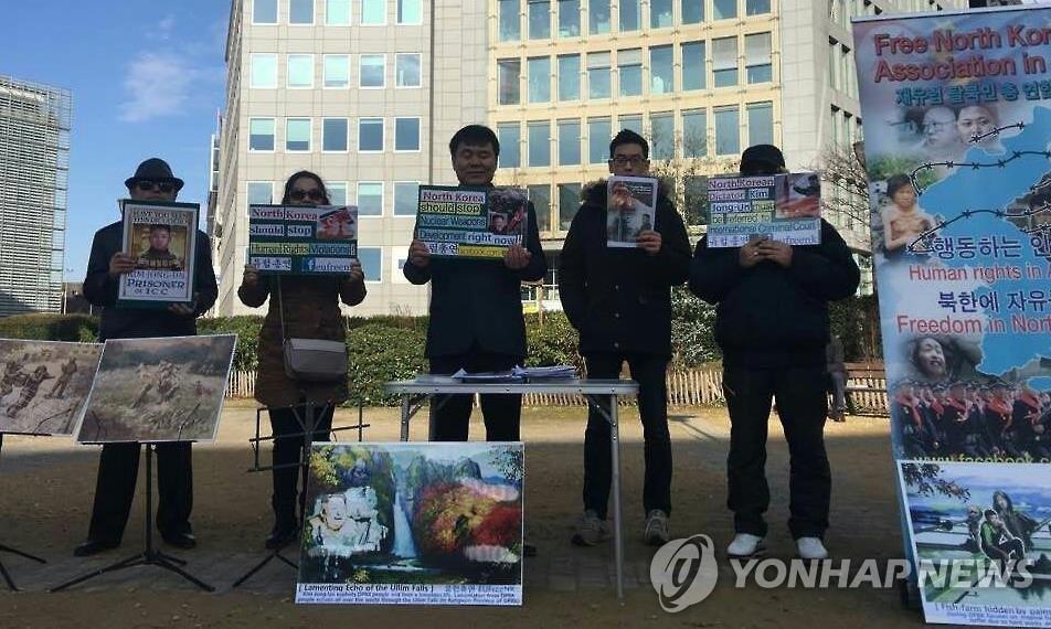 """资料图片:当地时间2017年2月17日,在位于布鲁塞尔的欧盟对外行动署亚洲司办公楼前,脱北者团体揭发朝鲜外派劳工人权实态。(韩联社/脱北者团体""""欧洲总联""""提供)"""