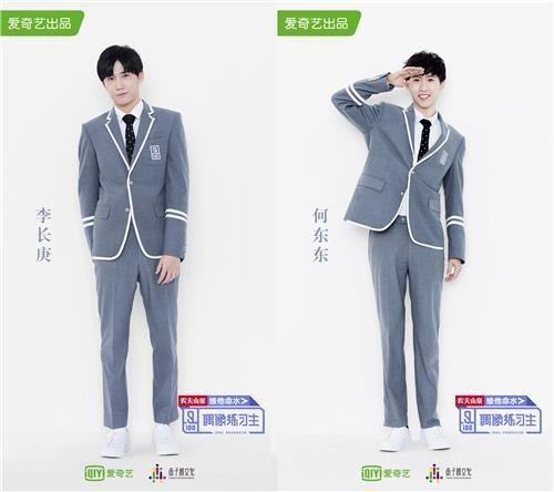 FNC中国练习生将出演选秀节目《偶像练习生》 - 1