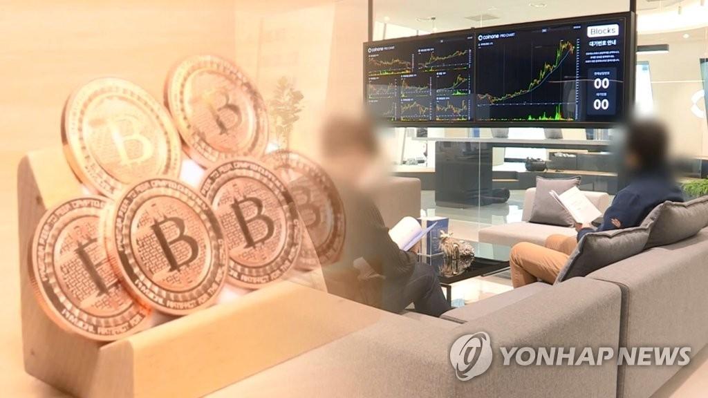 简讯:韩政府公布虚拟货币投机行为打击对策 - 1