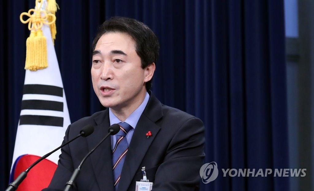 资料图片:韩国青瓦台发言人朴洙贤(韩联社)