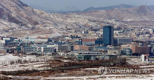 资料图片:开城工业园区全景(韩联社)