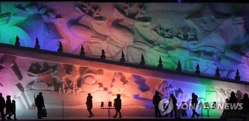 资料图片:华川山鳟鱼庆典夜景。(韩联社)