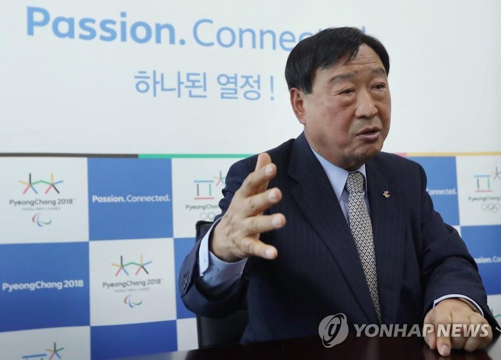 冬奥会组委会主席李熙范(韩联社)