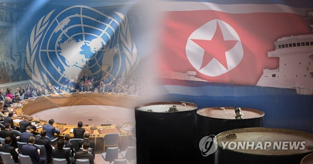 详讯:韩政府发现一港籍船舶在公海向朝方移交油品 - 1